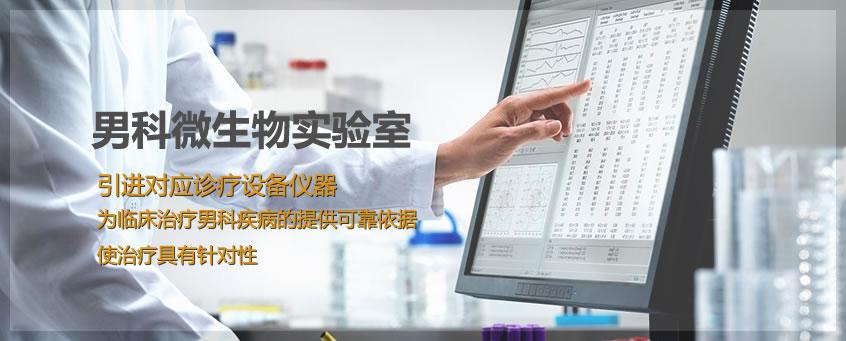 专业设备科学检查