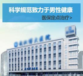 内蒙古泌尿外科医院介绍